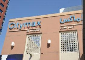 dubaj-hotel-citymax-al-barsha-001.jpg
